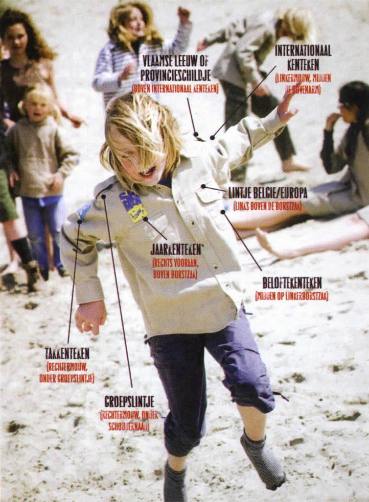 uniform-afbeelding